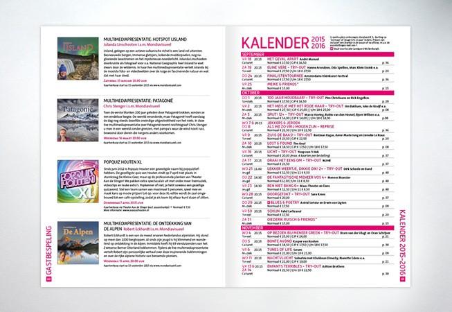TADS brochure